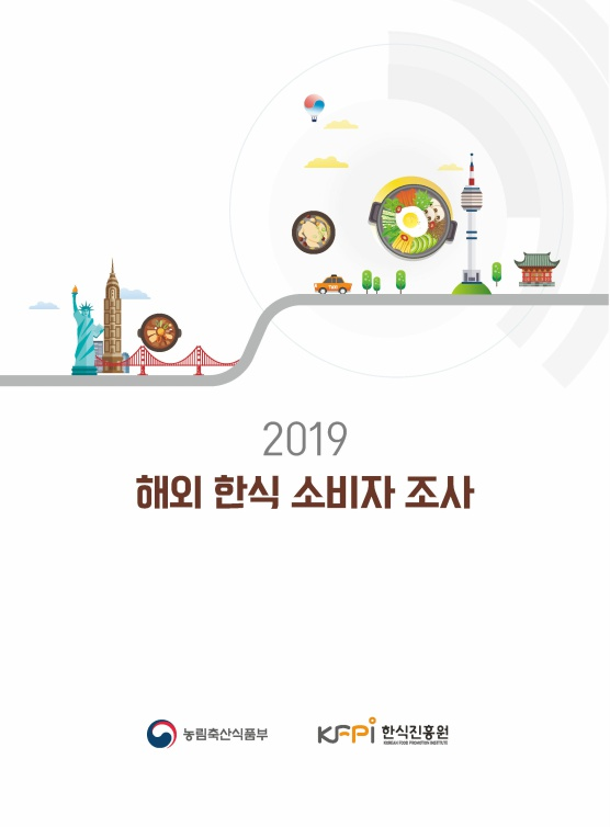 고등교육기관 취업실태조사 보고서.pdf